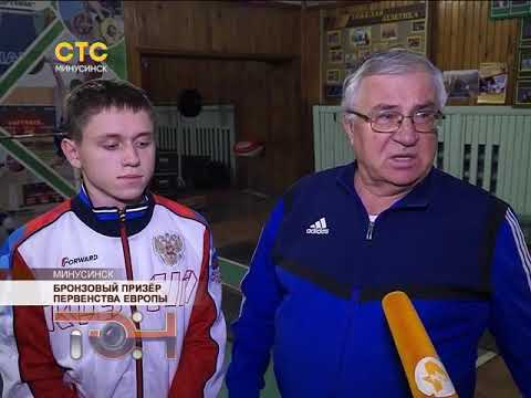Бронзовый призёр Первенства Европы