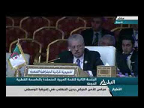 abdel malek sellal كلمة عبدالملك سلال تبهديلة