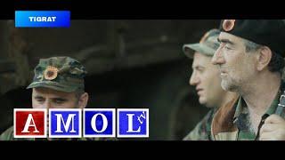 Filmi artistik AZEMI trailer  pjesa e II