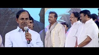 Basthi-Telugu-Movie-Audio-Launch-Part-2