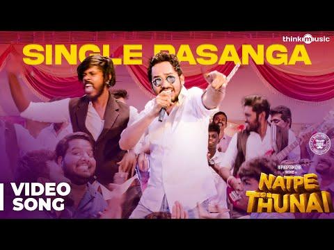 Natpe Thunai - Single Pasanga Video Song - Hiphop Tamizha - Anagha - Sundar C