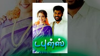 Doubles - Tamil Movie