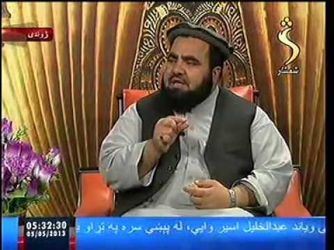 Pashto Islamic Bayaan 1