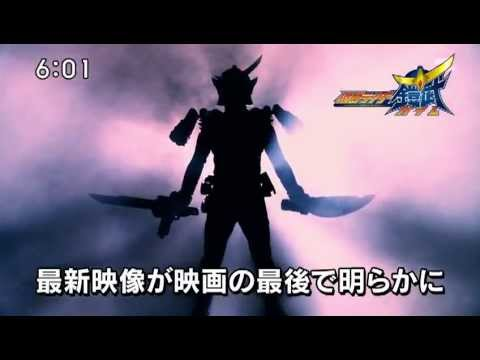 Kamen Rider Gaim Trailer (Sub) + Extra