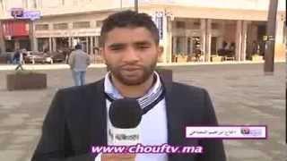 نسولو الناس : المغاربة يرفضون فتاوى التكفير | نسولو الناس