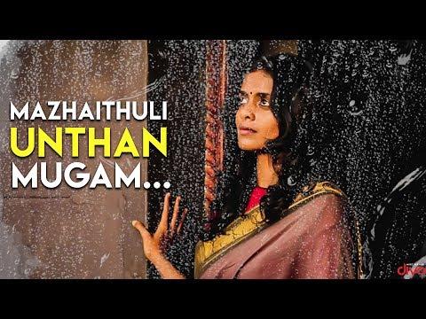 Thadayam - Mazhaithuli Unthan - Dhamayanthi - Justin Khenaniah - Kani Kusruti, Ganapathy Murugesan