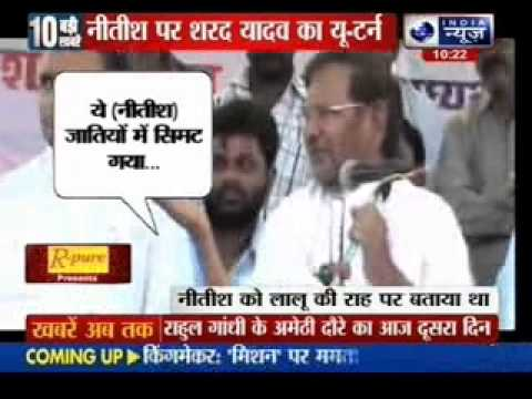 Sharad Yadav takes U-turn