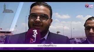 بالفيديو..  مديرية الطيران المدني تمنع ربابنة من اجتياز الامتحانات ببنسليمان   |   بــووز