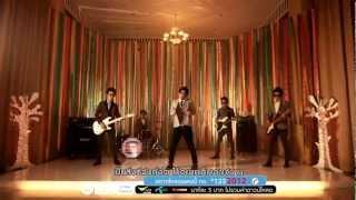 Hao123-ตั้งใจไม่ได้เผลอ - FUNKY BURGER [Official MV]