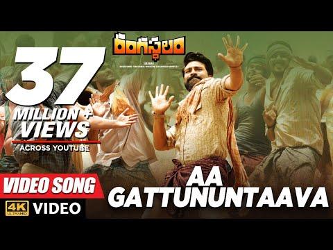 Aa-Gattununtaava-Full-Video-Song---Rangasthalam