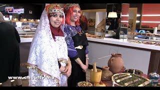 بالفيديو..واش المغاربة كيحتافلو بالسنة الأمازيغية ..أجوبة مثيرة من الشارع المغربي | بي هابي مع علاء