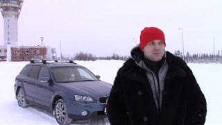 Subaru Outback за 500.000 рублей. Миша Яковлев