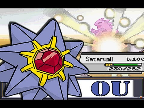Pokemon HeartGold WiFi Battle 2 vs Ferris [HG/SS OU]