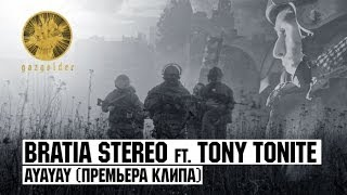 Bratia Stereo ft. Tony Tonite - Ayayay