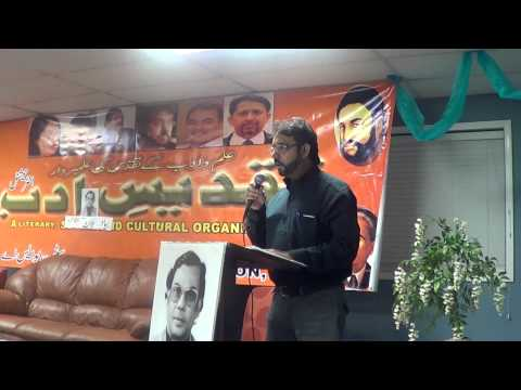 TAQDEES-E-ADAB 14TH BAYAAD-E-SALIS MUSHAIRA 03082014... Ibn-e-Mufti reciting Tilawat & Naat