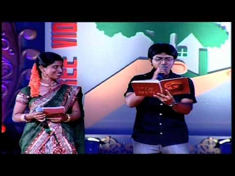 Sree Vidyanikethan Annual Day Celebrations 2012 Part 5