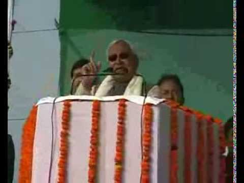 SANKALP RALLY NITISH KUMAR - FULL SPEECH AT-  GOPALGANJ ON 01-02-2014