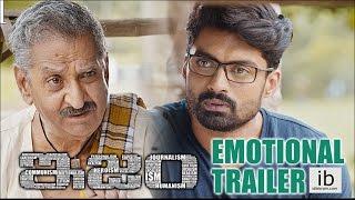 ISM Emotional trailer- Nandamuri Kalyanram- Jagapati Babu ..