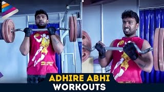 Jabardasth Comedian Adhire Abhi Workouts for Six Pack - Hilarious Video