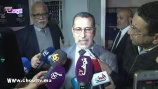 سعد الدين العثماني:مكاينش البلوكاج فتشكيل الحكومة و الاتحاد الاشتراكي مطلب حتى مقعد |