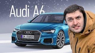 Audi A6 2018 или А8-детокс? Бизнес-класс с буквы А. Премьера A6 в Женеве.. Тесты АвтоРЕВЮ.
