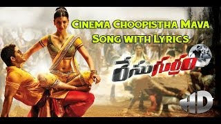 Race Gurram Promotional Full Songs HD Cinema Choopistha