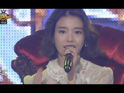 IU - The Red Shoes, 아이유 - 분홍신, Show Champion 20131030