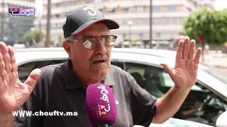 سائق طاكسي طالع ليه الدم..وزير النقل خْرج علينا   |   بــووز