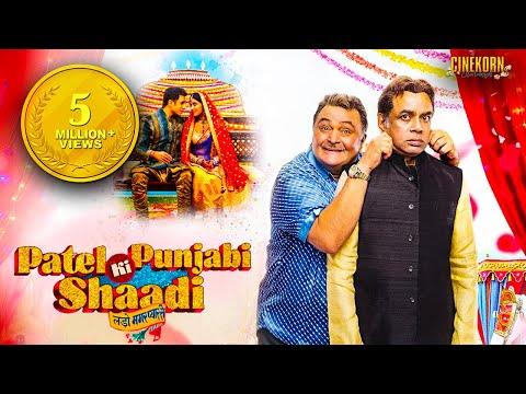 Patel Ki Punjabi Shadi