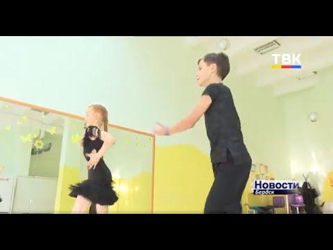 Бердские танцоры стали лучшими на крупном турнире в Санкт-Петербурге