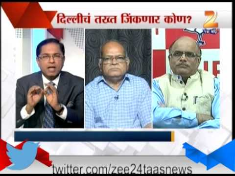 Zee24Taas : Rokh Thok : Ranasangram Part 1, 5th March 2014
