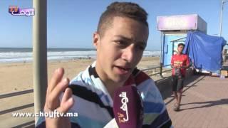 نسولو الناس:مغاربة يطالبون بإنقاذ القناة الثانية من الإفلاس |