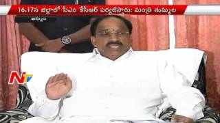Khammam will be developed like Hyderabad : Thummala