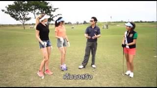 Planet Golf 2014 / สนามบางไทร อยุธยา E.7