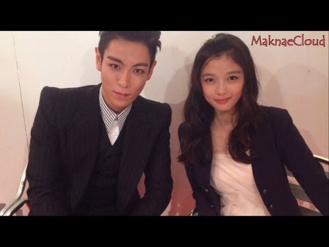 T.O.P Bigbang & Kim Yoo Jung's Cute Moments
