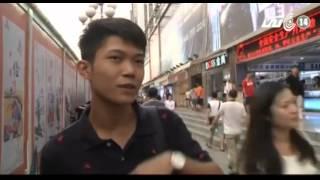 VTC14_Iphone giả tràn lan Trung Quốc