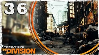 Tom Clancy's The Division. #36: УФ-фильтры.