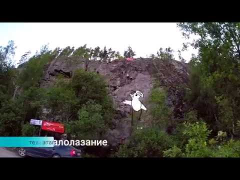 Команда Red Fox Lady на Red Fox Adventure Race