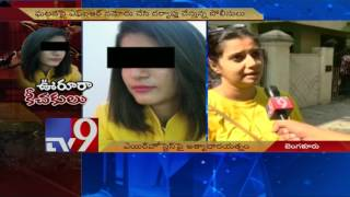 Air Hostess sexually harassed on Bangalore road..