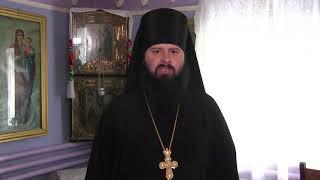 Поздравление архимандрита Мефодия Агафонова с праздником Святой Троицы