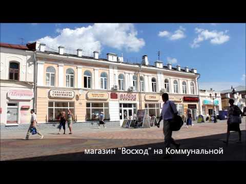 Тамбов, улица Коммунальная.