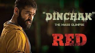 Dinchak Song Teaser   Red Movie