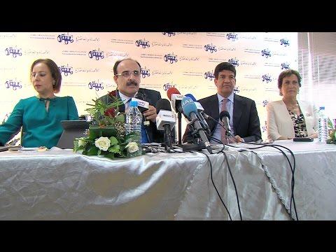 ندوة صحفية لحزب الأصالة والمعاصرة في موضوع : الانتخابات الجهوية والمحلية
