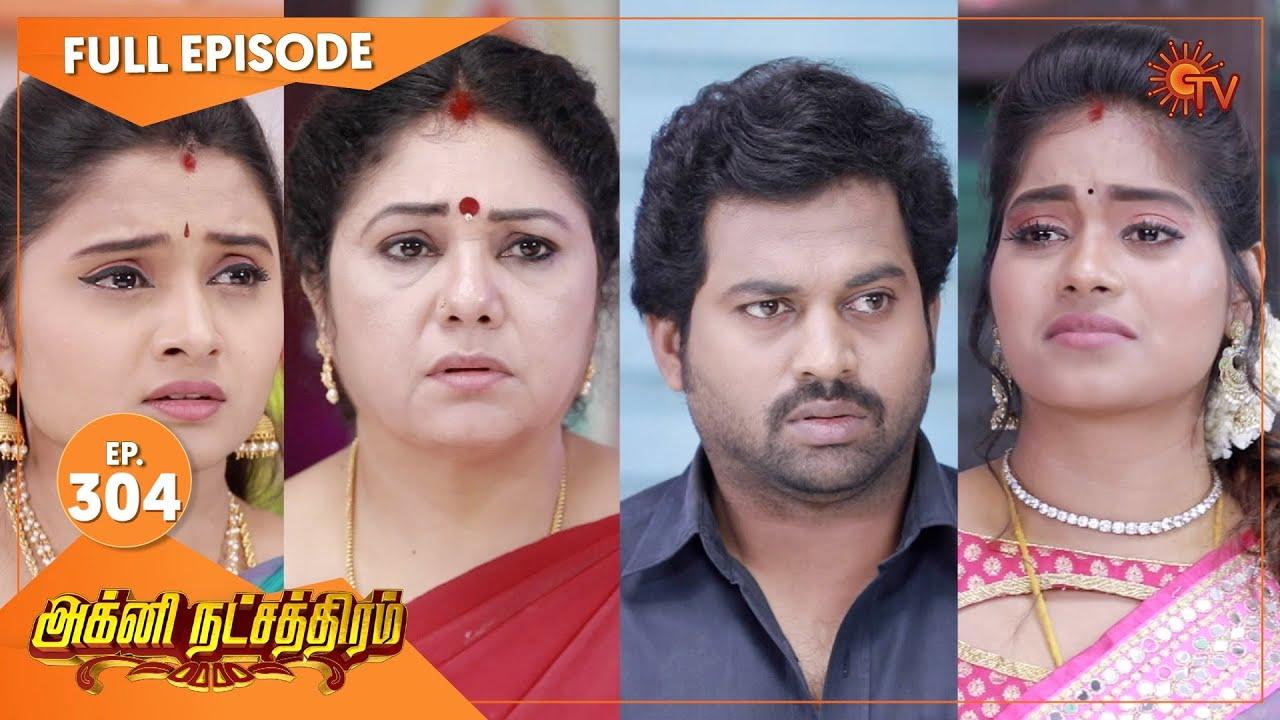 Agni Natchathiram - Ep 304   19 Nov 2020   Sun TV Serial   Tamil Serial