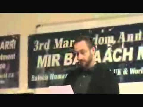 Speech of Hybyair Marri on the 3rd martyrdom anniversary of Balach Marri in London