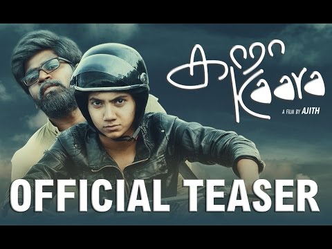 Kaara Official Teaser