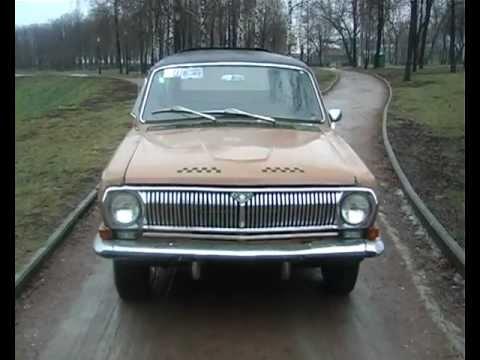 """Ретро-тест ГАЗ-24 """"сарай"""""""