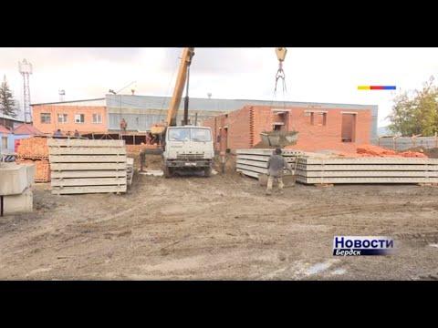 Строящаяся в Бердске муниципальная баня к концу года обещает согреть бердчан своим теплом
