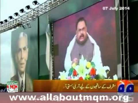 Former President Gen(R)Pervez Musharraf should punished:Altaf Hussain address MQM rally support army
