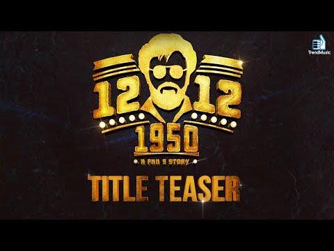 12-12-1950 - Title Teaser